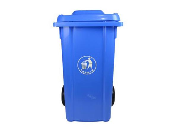 RFL-240-环卫垃圾桶