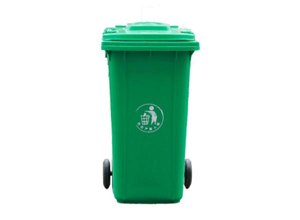 RFL-240C-环保垃圾桶
