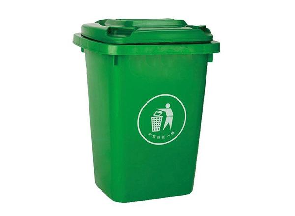 RFL-50B-塑料垃圾桶