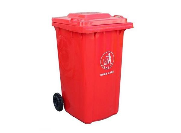 RFL-240A-环保垃圾桶