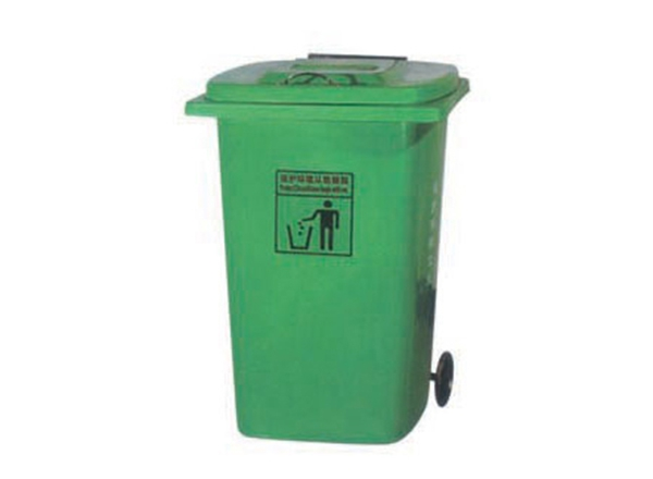 RFL-1004AD -8380-环保垃圾桶