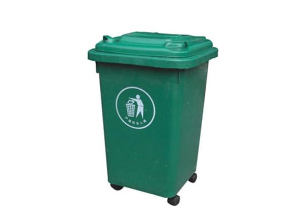 RFL-1005AD-8130-塑料垃圾桶