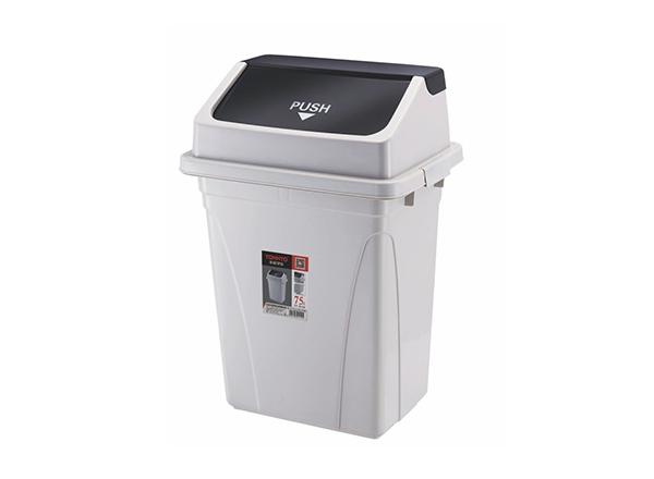 环保垃圾桶D125(75L)-环卫垃圾桶