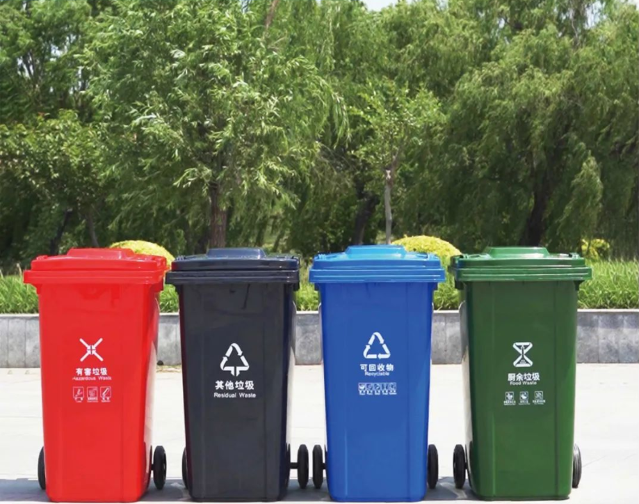 在由许多材料制成的垃圾桶中,塑料垃圾桶被称为环保垃圾桶